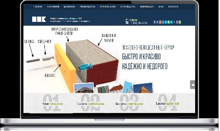 Строительство частных домов. Производство и продажа опалубно-облицовочного кирпича